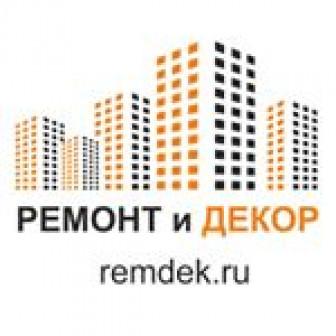 Ремонт и Декор, ООО