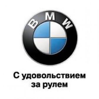 BMW Авто-Авангард