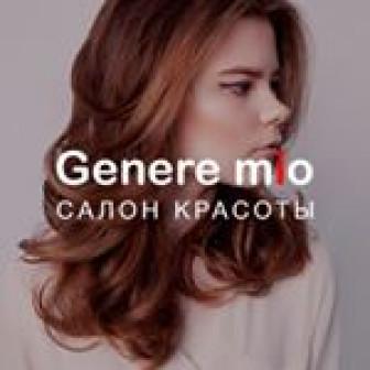GENERE MIO