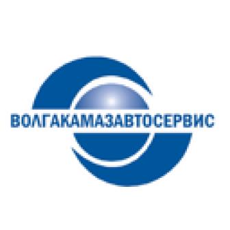 ВолгаКамазАвтоСервис