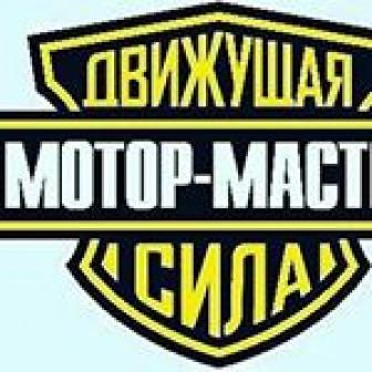 Мотор-Мастер, ООО