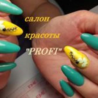 Profi, салон красоты