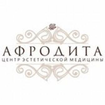Афродита, ООО