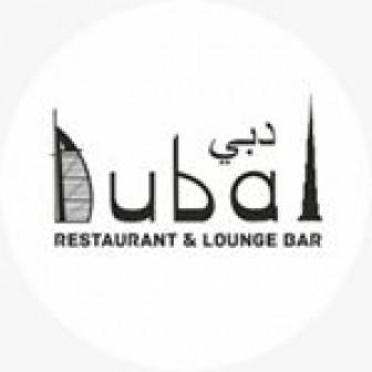 Дубай, лаундж-бар
