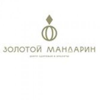 Центр здоровья и красоты Золотой Мандарин