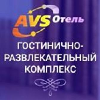 AVS-Отель