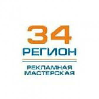 Мастерская 34 регион