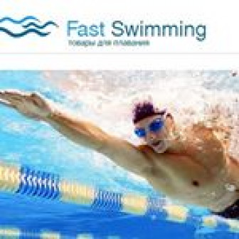 Fast Swimming