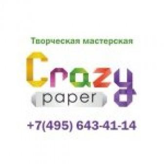 CrazyPaper