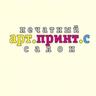 АртПринт С