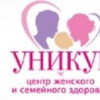 Уникур, ООО