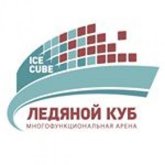 """Многофункциональная арена \""""Ледяной куб\"""""""