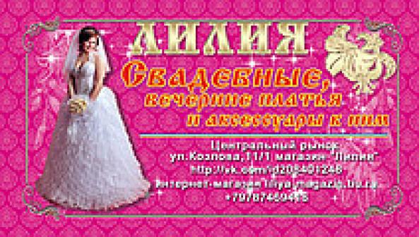 ИП Меметова