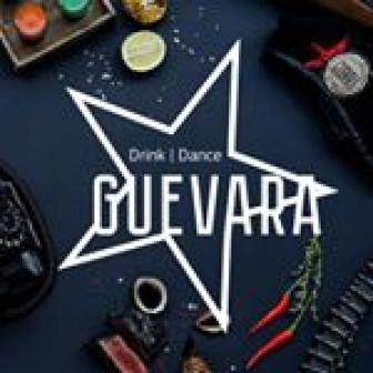 Guevara, бар-клуб