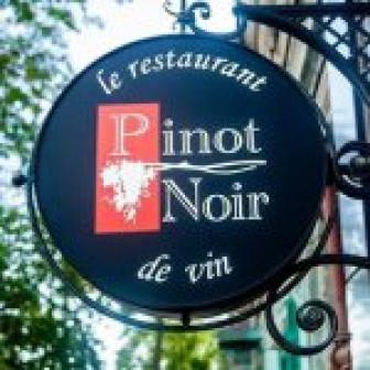 Pinot Noir, французский ресторан
