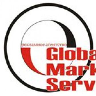 Глобал Маркетинг Сервис, ООО