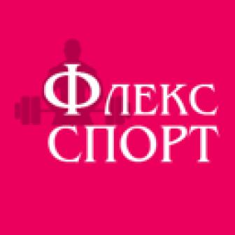 ФЛЕКС-СПОРТ