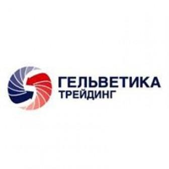 Гельветика-Трейдинг, ООО