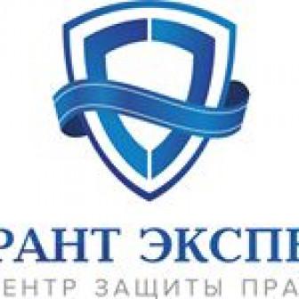 Гарант-Эксперт, ООО