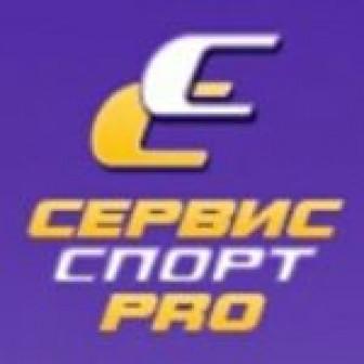 Сервис Спорт Pro