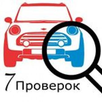 7 Проверок, ООО