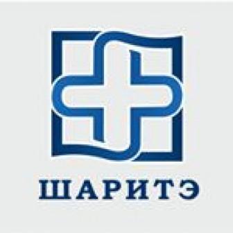 Шаритэ, стоматологическая клиника