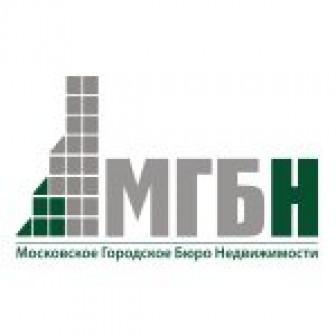 Московское городское бюро недвижимости, ООО