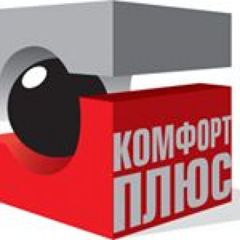 Комфорт Плюс, ООО