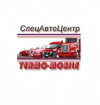 СпецАвтоЦентр TERMO-MOBILE
