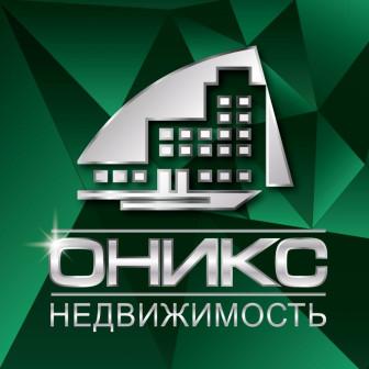 """ООО""""ОНИКС-Недвижимость"""""""