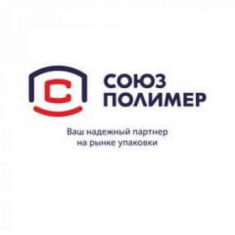 Союз-Полимер
