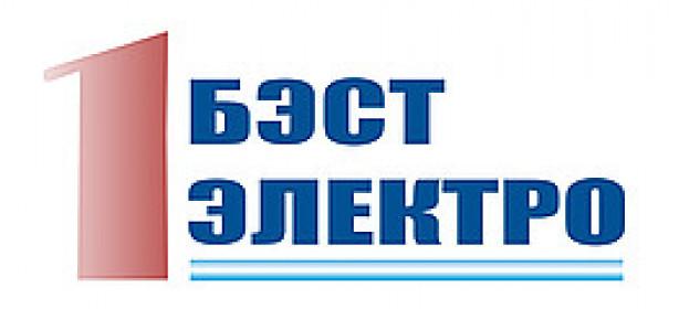 БЭСТ ЭЛЕКТРО