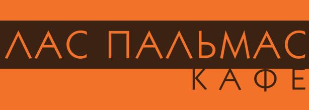 ООО МАКСИМА
