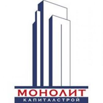 Монолит КапиталСтрой, ЗАО