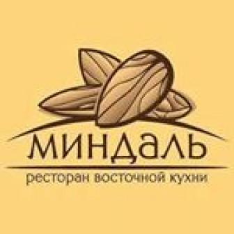 Миндаль, ресторан восточной кухни