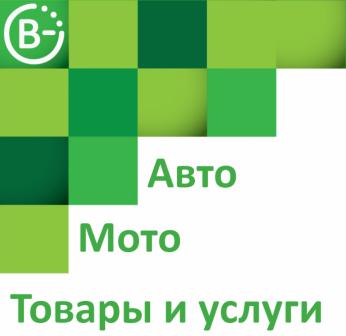 АвтоЦентр М