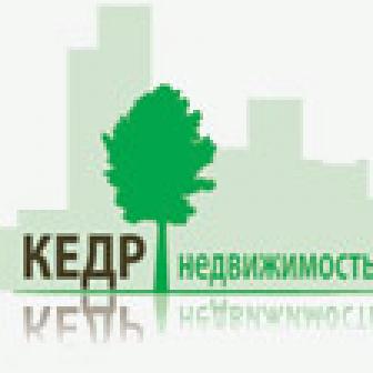 КЕДР-Недвижимость