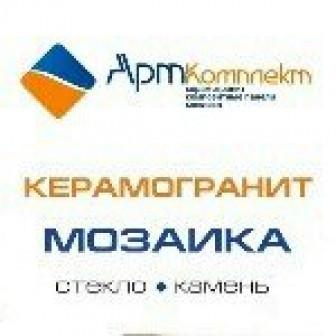 Арт Комплект