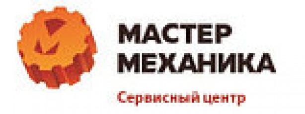 МАСТЕР Механика