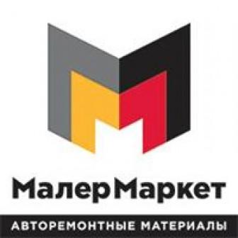 МалерМаркет