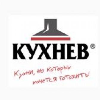 Компания Кухнев, ООО