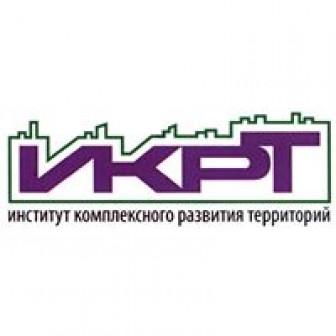 Институт комплексного развития территорий, ООО