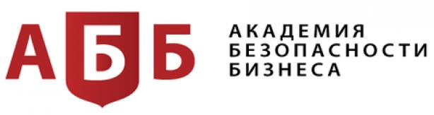 УКЦ АББ