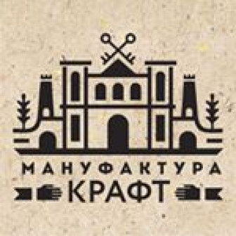 Мануфактура Крафт