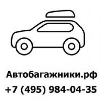 Автобагажники.рф