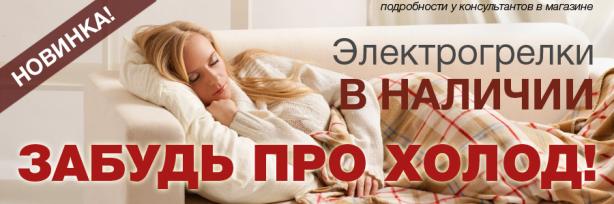 Медтехника в Барнауле