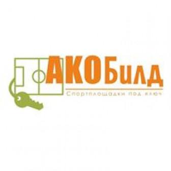 АКО Билд, ООО