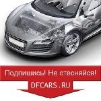 Details for Cars