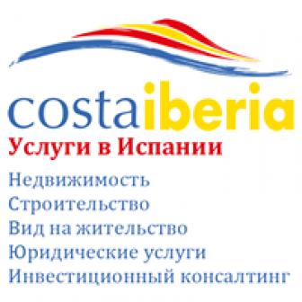 Costa Iberia