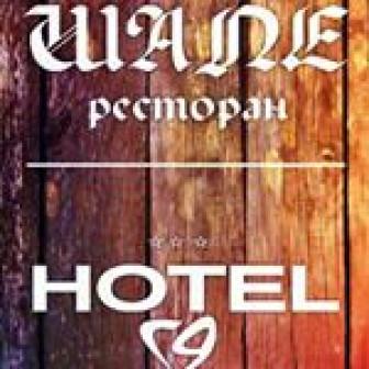 Гостиница Отель 19,Шале, ресторан